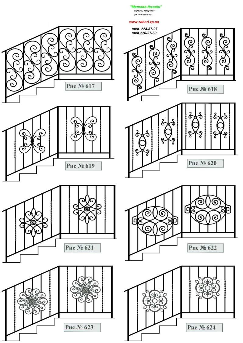 Перила для лестницы из металла фото схема